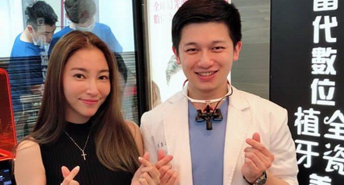 沈志容醫師-當代牙醫-評價-明星張家瑋-瓷牙貼片