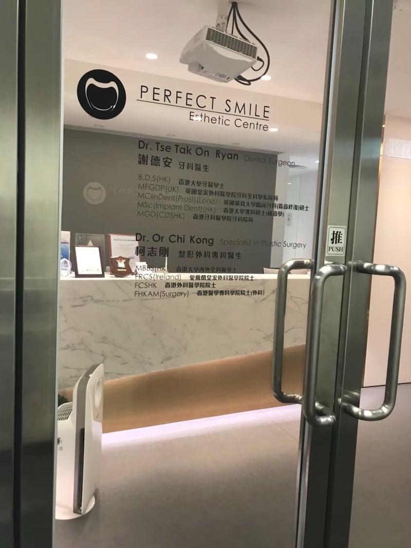 牙齒美白-香港牙醫價格-台灣全瓷冠瓷牙貼片推薦-香港健齒美學牙科中心照片